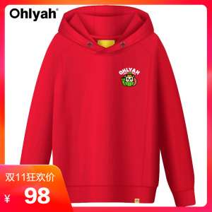 Ohlyah brand hooded sweater female Korean loose cartoon corsage pullover print jacket custom work clothes custom