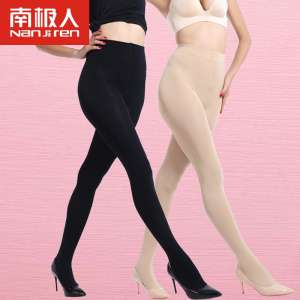 3 loaded | Antarctic pantyhose stockings anti-wire thick autumn and winter thickened Siamese Socks Spring and Autumn thick