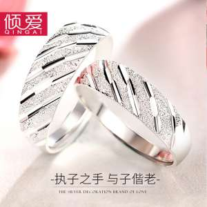 Feel the 999 men's silver ring women's daily Korean version of the simple men's ring ring couple on the ring open a pair of lettering