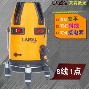 Lacey Laser Level 8-Line 1 Point / Infrared / Automatic Wire Set / LS668 / External Power Supply Slash