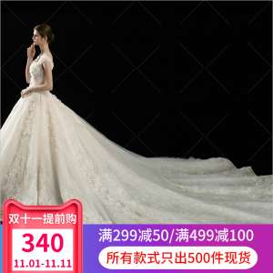 Wedding dress 2017 new word shoulder V-neck Korean bride married long tail princess flower palace was thin