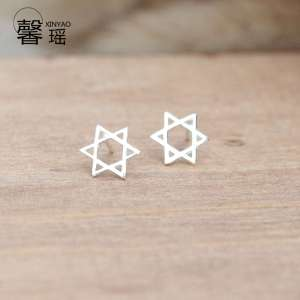 Xin Yao S925 Silver Tretle Nail | Female Lucky Six Star Earrings Wishing Little Earrings Glossy Star Moon Earrings