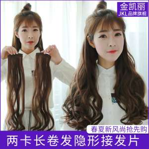 Kim Ka-lai | Long curly hair styling film | Two-card clip hair piece | Big wave simulation thickening wig film | female
