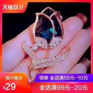 Good quality | Japan and South Korea tulip flowers brooch female color artificial crystal diamond chestnut wild Korean accessories