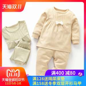 Baby split suit cotton female baby spring and autumn baby color cotton clothes 3-6-9 months dual-use crotch children 2 years old