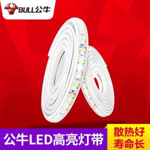 Bulls led lights with light bar living room ceiling long line lights 220v patch flexible double row of lights