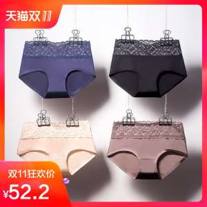 4 items | spring and summer a piece of seamless lace sexy high waist ice silk ladies underwear female cotton crotch