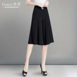 Songman female summer thin section of high waist was thin skirt pants 2017 new seven wide leg pants Korean version of large size chiffon pants skirt