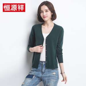 Hengyuan Xiang 2017 autumn new long-sleeved sweater sweater outside the V-neck short sweater jacket