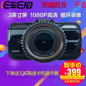E car e shoot traffic recorder high-definition night view 1080PHD wide-angle car mini-cycle video F8 recorder