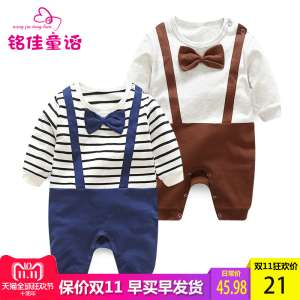 Baby baby baby cotton jeans newborn crawling clothes four months long sleeves spring fall 0 a 1 year old body dress