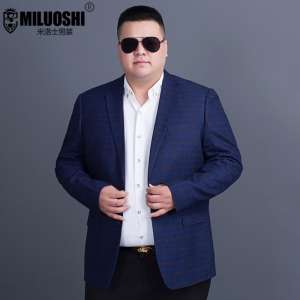 Fat man casual casual clothes single suit plus fat increase code loose suit spring and autumn business casual jacket new coat