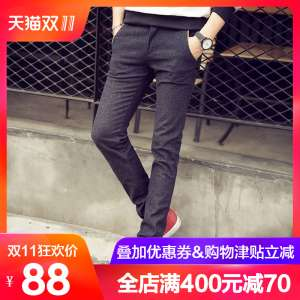 Men's casual pants men's elastic Korean trend of the new autumn 2017 Slim feet winter pants pants