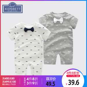 Kidsbett baby summer new male baby gentleman short-sleeved jersey jersey | boy conjoined suits