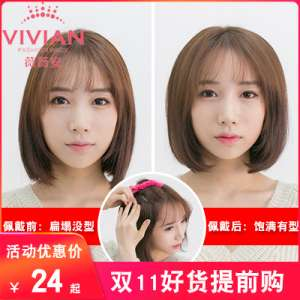 True hair piece thickening on both sides of the hair piece hair replenishment of the hair piece wigs hair piece invisible trace VF22
