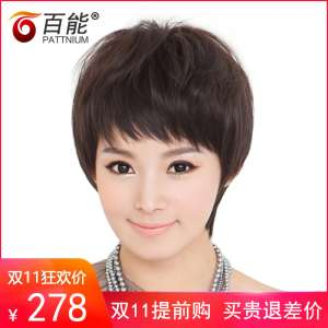 Handsome hair short hair short hair woman | oblique bangs | lifelike hair fashion ladies fashion jiafa