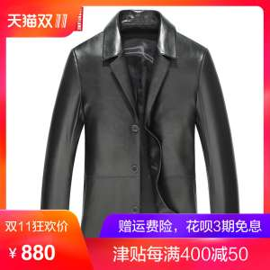 Sushi fashion leather leather men | Haining sheep sheepskin men's leather suit suits thin section single thin coat