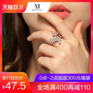 mck butterfly ring female index finger personality | Korean influx of students European fashion original princess opening ring