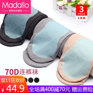 Modal pantyhose in the spring and autumn stockings in autumn black socks pants color pantyhose velvet piece socks