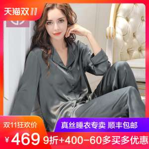 Couples home service solid color silk pajamas women's long sleeve suit large size silk spring and autumn and winter silk pajamas