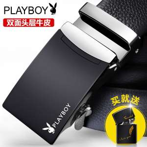 Playboy Men's Belt first layer of leather automatic buckle belt male leather casual pants with genuine new