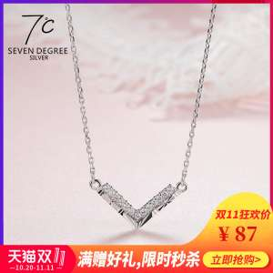 7 degree silver 925 sterling silver fashion V-shaped silver necklace female Korean clavicle chain pendant jewelry to send his girlfriend