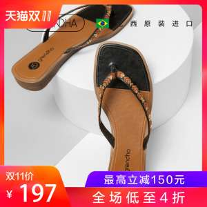 Grendha fight color flip | summer new spirit independent series | fashion flat sandals