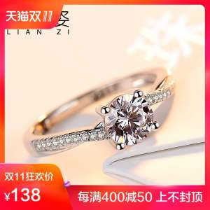 Diamond engagement ring female sterling silver simulation diamond ring Japan and South Korea simple opening female ring personality to send girlfriend gifts