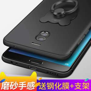 Meizu charm blue note6 phone shell note5 male note3 female e2 matte mx6 soft silicone drop all-inclusive protection