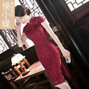2017 spring and summer new lace in the long paragraph of the Chinese wedding dress mother modified dress cheongsam dress women wedding dress lady