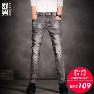 2017 young men Korean version of the light gray hole stretch self-cultivation nine feet small pants tide men thin section jeans