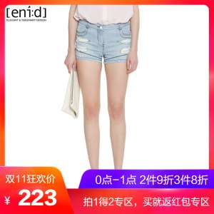 The Korean version of the Korean denim shorts female summer was thin body pants 1628405