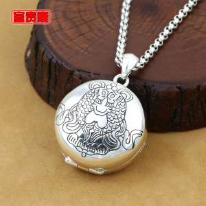 Rich deer Nepal Tibetan ornaments traditional Buddhist auspicious eight treasure double fish Ga black box pendant 925 silver silver necklace