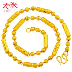 Umee / right meter long darling gold necklace | men domineering Valentine's Day gift cup beads beads necklace