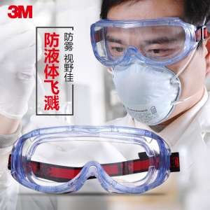 3M1623AF Protective Goggles Goggles Windproof Sand Dust Anti-Chemical Anti-splashing