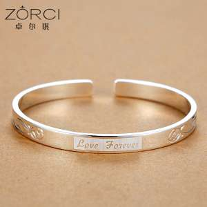 Forever love S999 sterling silver bracelet female Korean version of fashion opening silver bracelet birthday gift to send girlfriend lettering