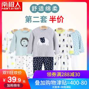 Antarctic children's underwear suit autumn and winter cotton boys clothing warm autumn clothes baby clothes autumn clothes baby clothes