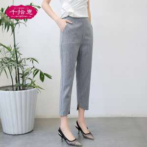 Fragrance Fancy Summer Casual Nine Pants Pigeon Gray Striped Pants Fall Professional Pants Pants Pants