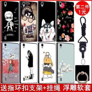 VivoY13L mobile phone shell vivoY13iL drop soft cover Y13 all-inclusive Y913 men and women Y13iL personality creative L