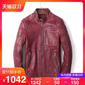 DK new male leather leather Haining plant tanned sheepskin motorcycle leather jacket men's self-cultivation men's jacket leather men