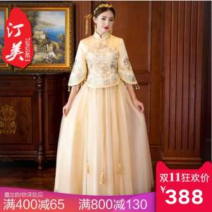 Chinese wedding dress 2017 new show wo hair bride dress cheongsam wedding gold wedding dress show kimono dragon and dung jacket
