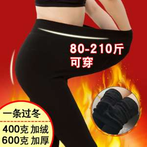 Autumn and winter models fat MM fattening increase the number of ladies 200 pounds colorful cotton plus velvet thickening leggings winter cotton pantyhose