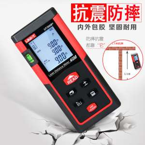 Unisys handheld laser range finder 40 meters 60 meters 80/100 meters high-precision infrared measuring instrument electronic scale