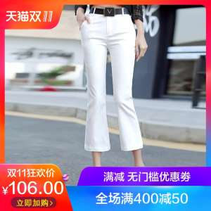 Summer Korean version of the high waist fish tail Slim thin section of the micro-bell pants women wide leg pants pants Slim eight suit suits
