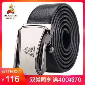 Scarecrow Belt Male Leather Automatic Button Leisure Wild Middle School Students Youth Men's Belt Business Trousers Tide