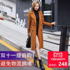 Deer leather cashmere girl long paragraph Korean version of the spring and autumn 2017 new double-breasted long-sleeved knee temperament solid color coat