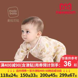 Baby gauze clothes 0-3 months 6 summer thin section of climbing baby jeans 9 pajamas newborn children's clothing
