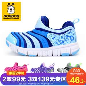 Babu children's shoes | children's sports shoes girls shoes boys shoes summer baby caterpillar shoes shoes
