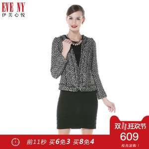 EVENY Yi Fu Xin Yue women 's new spring and autumn Mature blossom suit jacket suit price 3580