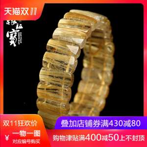 Three edge treasure natural titanium crystal hand row | blonde crystal bracelet | one thing one figure male female jewelry gift DTJ112